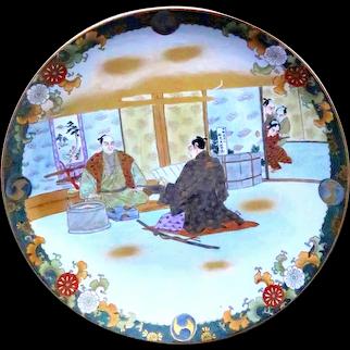 Japanese Kutani Large Charger, 19th Century