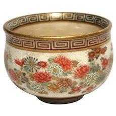 Meiji Period Japanese Satsuma Cup