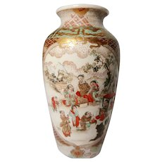 Japanese Gilt Hand-Painted and Enameled Ceramic Vase
