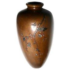 Japanese Taisho Period Signed Mixed Metal Vase