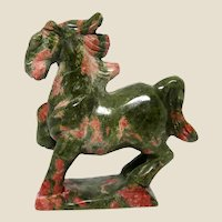 """Hand-Carved Miniature Horse of Unakite, In Dark Vibrant Colors. Said To Be """"The Ultimate Stone For Living Out The Spirit Of Carpe Diem"""""""