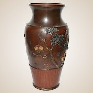 Meiji Period Japanese Inlaid Bronze And Copper Vase - Truly Superb.