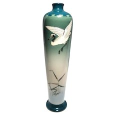 Lovely Asian  Vase With Hand-Painted Cranes