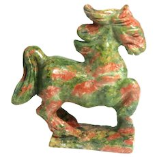"Hand-Carved Miniature Horse  of Unakite, Said To Be ""The Ultimate Stone For Living Out The Spirit Of Carpe Diem"""
