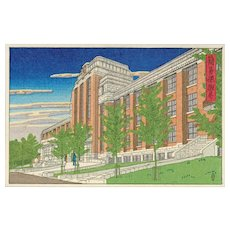 Kawase Hasui - Postal Insurance Office - Rare Postcard Woodblock Print (Woodcut)