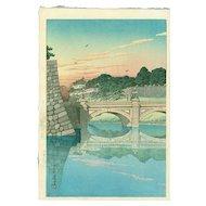 Kawase Hasui - Morning, Niju Bridge (Sunset) - Japanese Woodblock Print (Wood block print, woodcut)