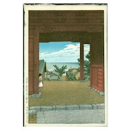 Kawase Hasui - Tamon Temple - Japanese Woodblock Print (Wood block print, woodcut)