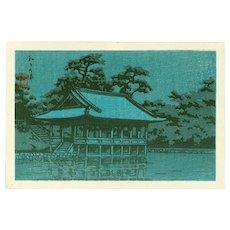 Kawase Hasui Japanese Woodblock Print - Wakanoura