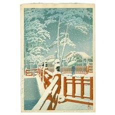 Hasui Kawase - Yakumo Bridge at Nagata Shrine, Kobe - Japanese Woodblock Print