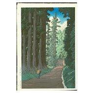 Hasui Kawase - The Nikko Highway - Japanese Woodblock Print (Wood block print, woodcut)
