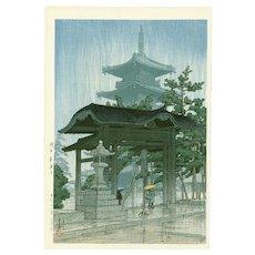 Kawase Hasui - Zentsuji Temple, Sanshu - Japanese Woodblock Print  (Wood block print, woodcut)