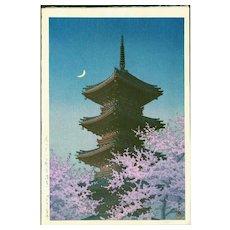 Kawase Hasui - Ueno Toshogu Pagoda - First Edition Japanese Woodblock Print (Wood block print, woodcut)