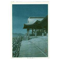 Kawase Hasui - Kiyomizu Temple Kyoto - Japanese Woodblock Print (Wood block print, woodcut)
