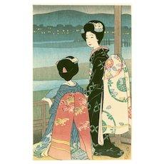 Kawase Hasui Pre-Earthquake Japanese Woodblock Print - Dancing Girls - 1919