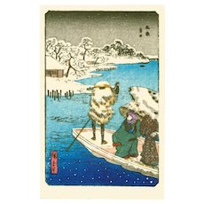 Hiroshige and Kunisada - Hashiba Ferry in Snow - Miniature Japanese Woodblock Print