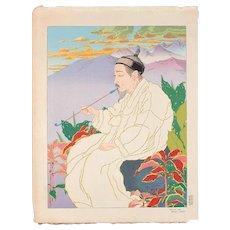 Paul Jacoulet  - Hokkan Mountains, Korea - Japanese Woodblock Print (Woodcut)