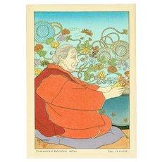 Paul Jacoulet  Souvenirs d'Autrefois - Japanese Woodblock Print