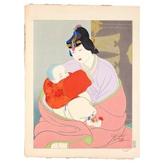 Paul Jacoulet - The Treasure, Korea - Japanese Woodblock Print (Woodcut)