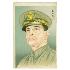 Kanmei Japanese Woodblock Print (Woodcut) - General Douglas MacArthur - Rare Watanabe