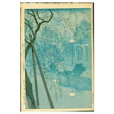 Shiro Kasamatsu - Misty Evening at Shinobazu Pond - First Edition Japanese Woodblock Print (Wood block print, woodcut)