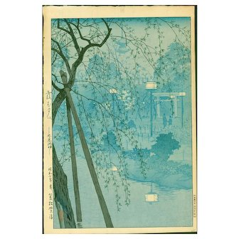 Shiro Kasamatsu - Misty Evening at Shinobazu Pond - First Edition Japanese Woodblock Print