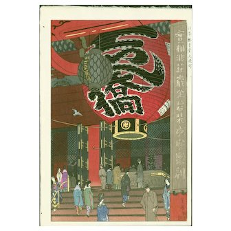 Kasamatsu Shiro - Great Lantern at Asakusa - Japanese Woodblock Print