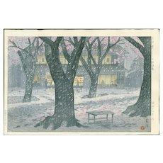 Shiro Kasamatsu - Shower of Cherry Blossoms - First Edition Japanese Woodblock Print (Wood block print, woodcut)