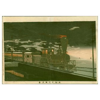 Kobayashi Kiyochika Japanese Woodblock Print - Hazy Moon Over Takanawa, Ushimachi - Locomotive