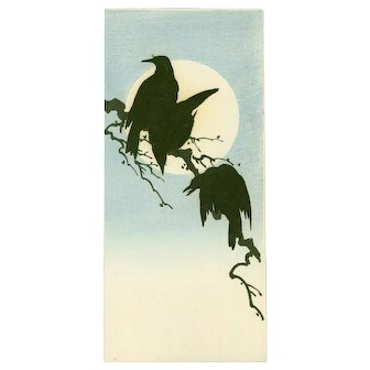 Shoda Koho - Three Crows and Moon - Japanese Woodblock Print