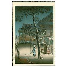 Tsuchiya Koitsu - Ueno Kiyomizu Temple - Japanese Woodblock Print (Wood block print, woodcut)
