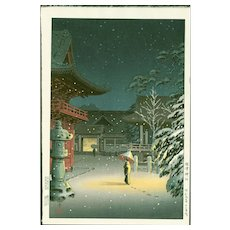 Tsuchiya Koitsu - Nezu Shrine in Snow - Japanese Woodblock Print  (Wood block print, woodcut)