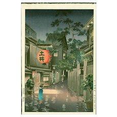 Tsuchiya Koitsu  - Ushigome Kagurazaka Japanese Woodblock Print