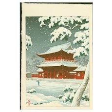 Tsuchiya Koitsu - Shiba Zojoji Temple - Rare Japanese Woodblock Print (Wood block print, woodcut)