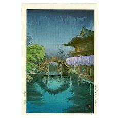Tsuchiya Koitsu - Kameido Tenmangu Shrine (Brown) - Japanese Woodblock Print  (Wood block print, woodcut)