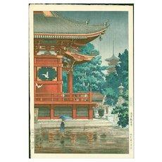 Tsuchiya Koitsu Japanese Woodblock Print - Asakusa Kannon Temple - Rare Fist Edition (Wood block print, woodcut)