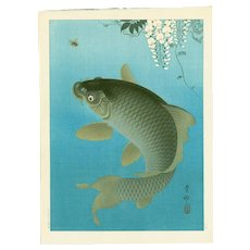Ohara Koson - Leaping Carp and Insect - Rare Japanese Woodblock Print  (Wood block print, woodcut)