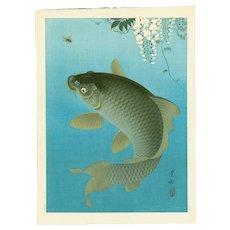 Ohara Koson - Leaping Carp and Insect - Rare Japanese Woodblock Print (Woodcut)