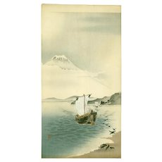 Ohara Koson - Snow-capped Mt. Fuji - Rare Japanese Woodblock Print (Woodcut)