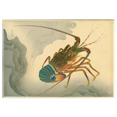 Ohno Bakufu - Spiny Lobster - Familiar Fishes Series Japanese Woodblock Print (Wood block print, woodcut)