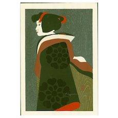 Kiyoshi Saito - Maiko - Japanese Woodblock Print