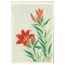 Shodo Kawarazaki - Tiger Lily - First Edition Japanese Woodblock Print (Woodcut)