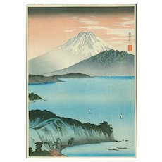 Takahashi Shotei - Mt. Fuji From Kurasawa - Japanese Woodblock Print (Woodcut)