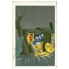 Tokuriki Tomikichiro - Noodle Restaurant in the Rain - Japanese Woodblock Print