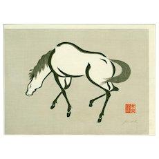 Urushibara Mokuchu (Yoshijiro) - Horse - Japanese Woodblock Print
