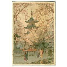 Hiroshi Yoshida  - A Glimpse of Ueno Park- Japanese Woodblock Print (Woodcut) - Jizuri