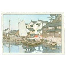 Hiroshi Yoshida - Kura in Tomonoura - Japanese Woodblock Print - Jizuri (Wood block print, woodcut)