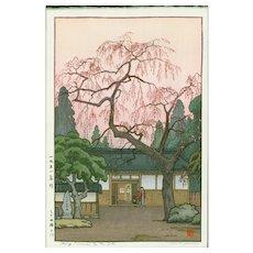 Toshi Yoshida - Cherry Blossoms By the Gate - Japanese Woodblock Print (Woodcut)