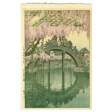 Hiroshi Yoshida - Kameido Bridge - Japanese Woodblock Print - Jizuri seal