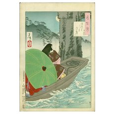 Yoshitoshi Tsukioka - Itsukushima Moon Japanese Woodblock Print