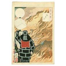 Yoshitoshi Tsukioka - Moon and Smoke - Japanese Woodblock Print - 1886